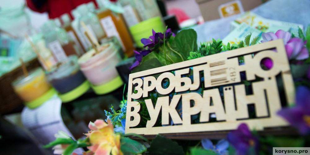 Made in Ukraine: 35 кращих українських виробників — від одягу до канцелярії