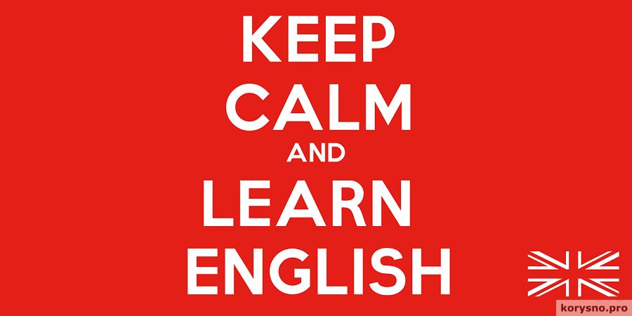 60 сайтів для вивчення англійської мови