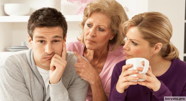 Маменькин сынок: перевоспитывать или бежать