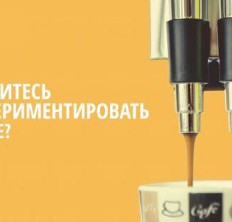 9 топпингов для кофе, которые вам обязательно захочется попробовать