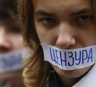 Cтраны с самой сильной в мире цензурой