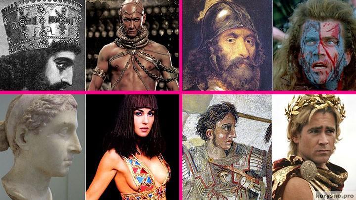 Как, на самом деле, выглядели известные исторические личности?