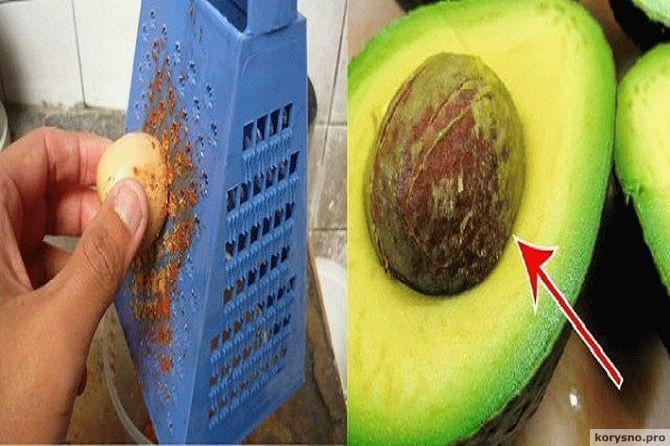 Почему не нужно выбрасывать семена авокадо
