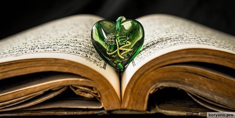 Как достичь высокой, истинной любви?