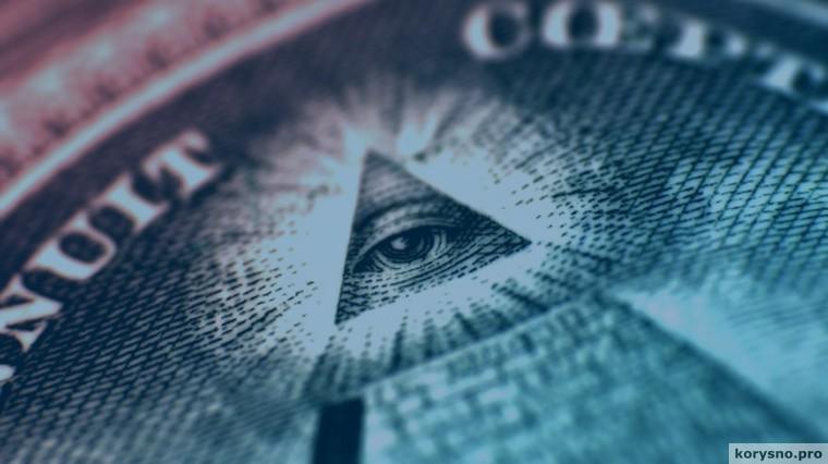 Установлены особенности людей, которые верят в теории заговора
