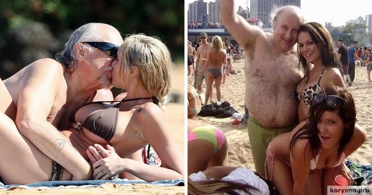 Порно старика с молодыми / Порно дед