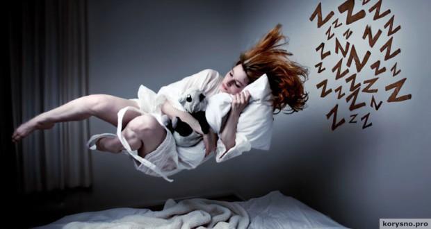 Вещий сон. 7 символов, которые не стоит игнорировать
