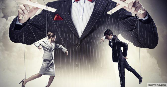 8 простых правил общения, когда вами манипулируют