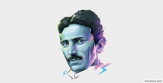 """Рукопись Николы Тесла: """"Вы ошибаетесь, мистер Эйнштейн, эфир существует!"""""""