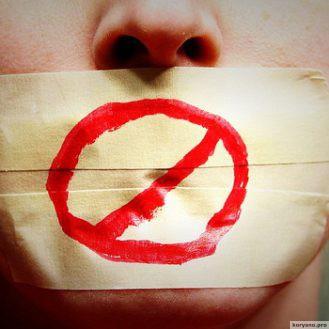 5 опасных фраз, которые нельзя произносить