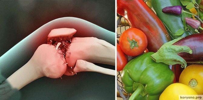 Почему некоторым людям нельзя есть картошку и помидоры