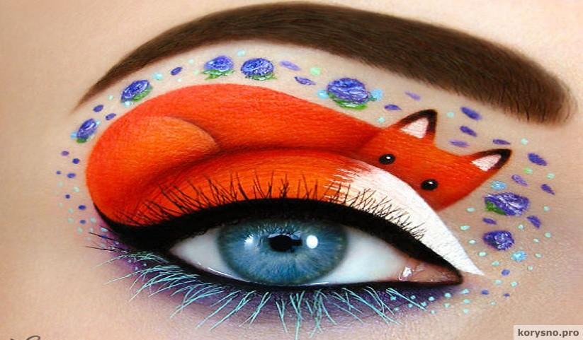 А вы бы сделали себе такой макияж? После такого можно сказать только одно: «Ах!»