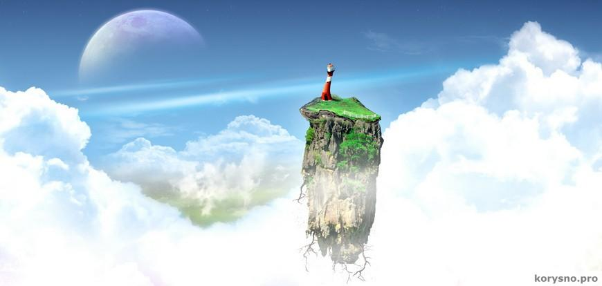 Сны не сбываются, они и есть реальность