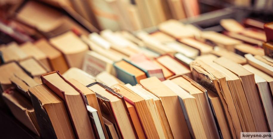 Как за 20 минут научиться читать на 300% быстрее