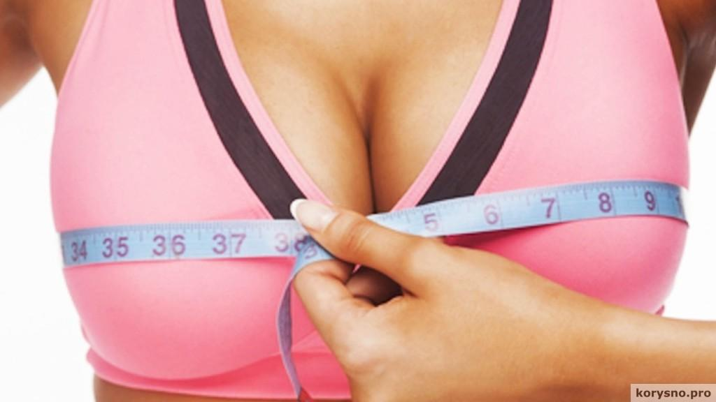 Увеличь себе грудь в домашних условиях!