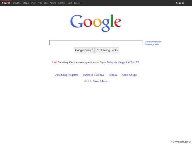 Джулиан Ассанж: Google не то, чем кажется