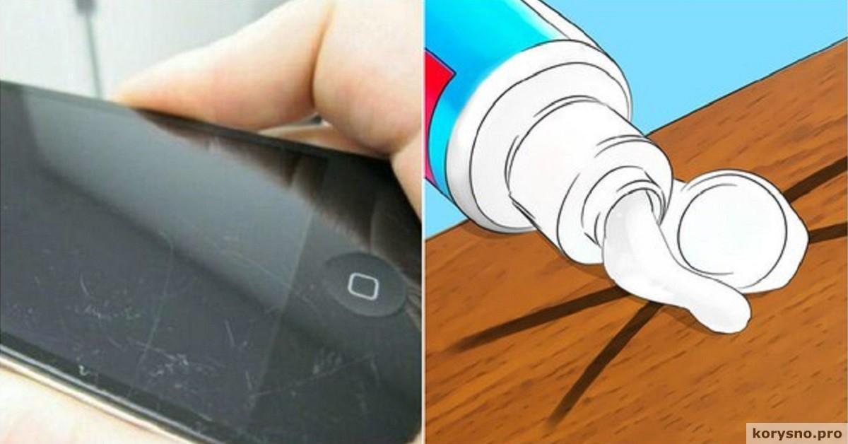 Как отполировать экран телефона и еще 9 гениальных способов применения зубной пасты.
