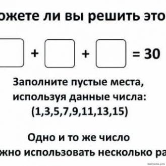 Задача, которую решает 1 из 100!