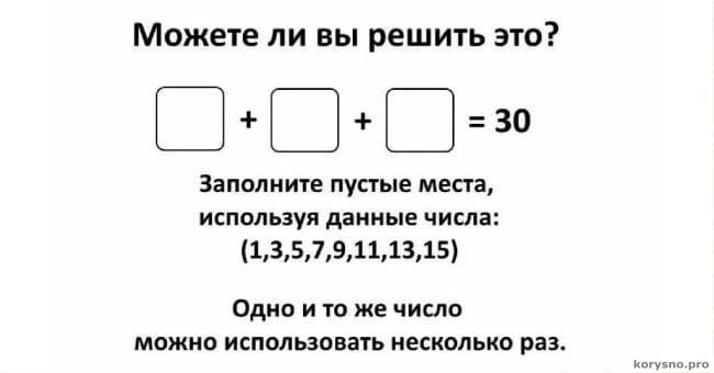 Решение задачи upsc решить задачу 2 способами