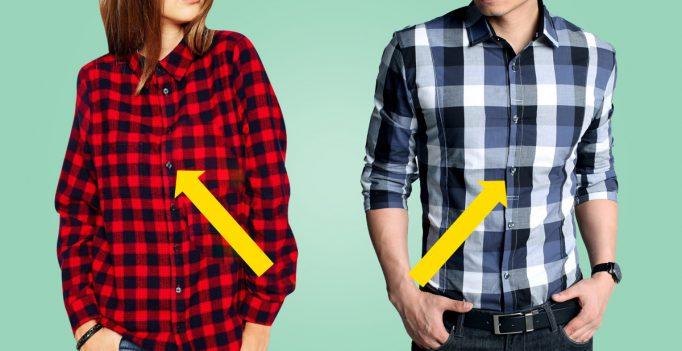 Так вот почему у мужчин пуговицы справа, а у женщин — слева! Никогда бы не подумал...