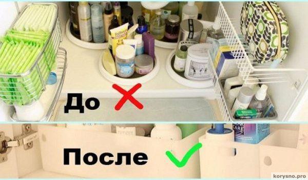 11 умных идей, которые сделают ванную комнату самым организованным и удобным местом в доме