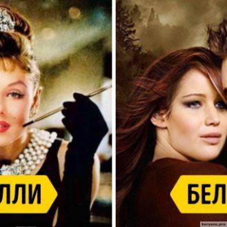 20 культовых ролей, которые чуть не сыграли другие актеры