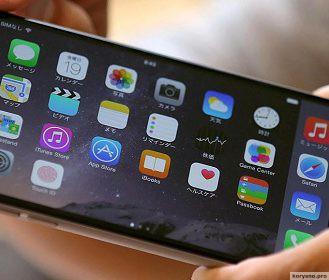 20 потрясающих фишек iPhone, которые Apple спрятала для самых умных