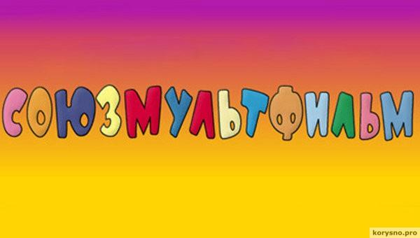 10 советских мультфильмов для взрослых