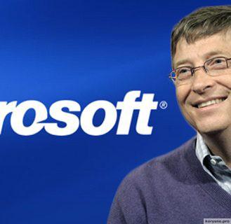 Билл Гейтс — 10 секретов успеха