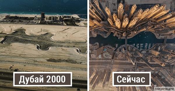 Фото о том, как изменились самые известные города планеты