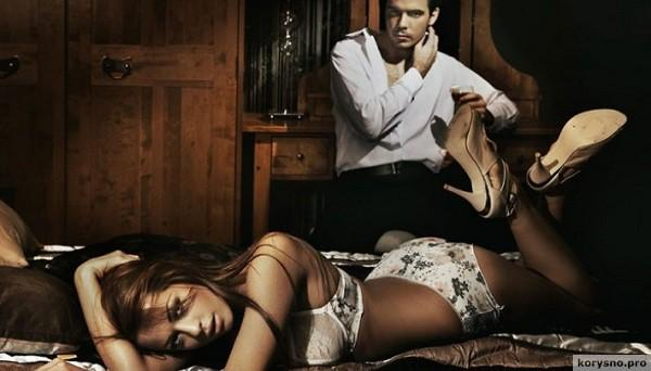 Грустная история о том, как у Сережи в кровати завелась женщина