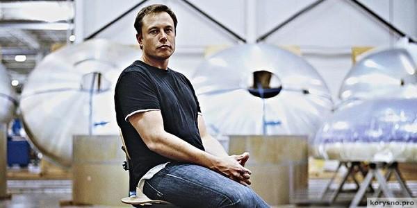 Илон Маск: «Мечтайте. Мечты сбываются. И я не знаю почему»