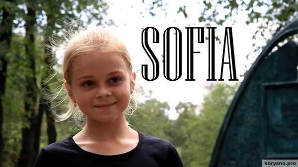 Когда эта 11-летняя блондинка с косичками поворачивается, зал уже ничто не может сдержать. Обалденно!