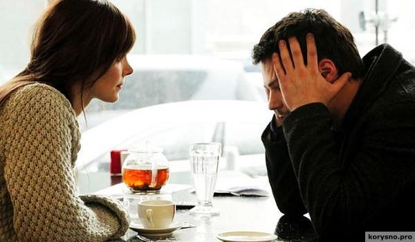 Одиночество в браке почему мы с ним миримся