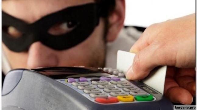 Поддельный терминал оплаты, который может украсть ваши деньги!