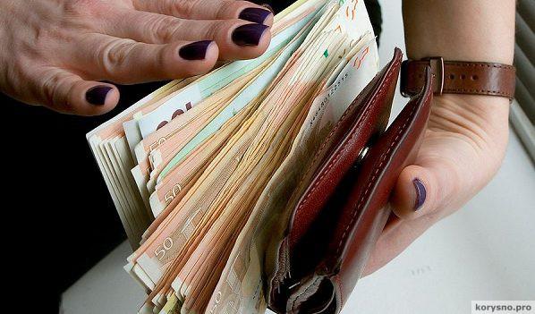 Приемы, которые притягивают деньги в кошелек Мне точно не мешало бы это знать…