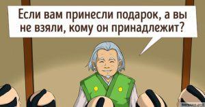 Сильный комикс о том, как правильно реагировать на зависть окружающих
