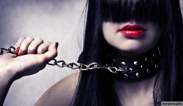 Смотрите не подавитесь. 10 способов уничтожения женской самооценки