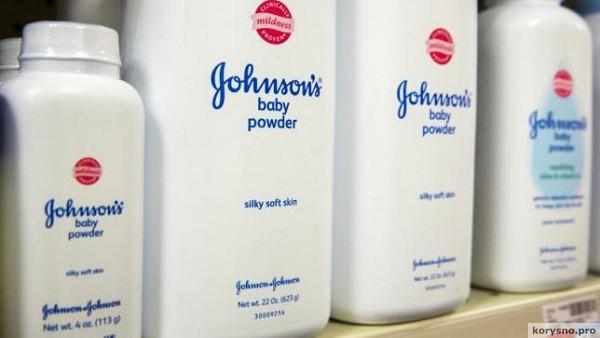 ВНИМАНИЕ: косметика Johnson & Johnson вызывает рак!