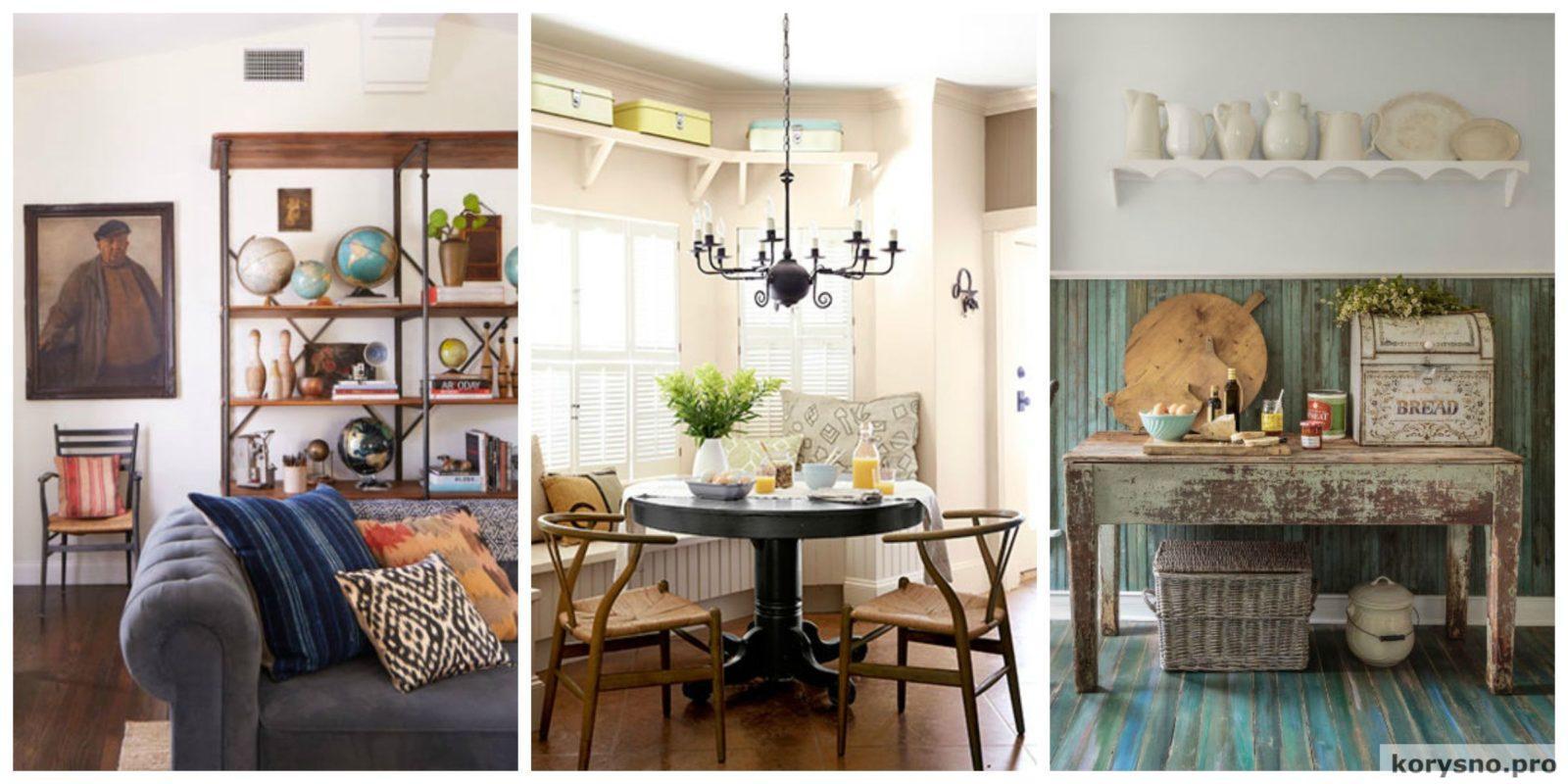 27 способов сделать свой дом чище, чем когда-либо.