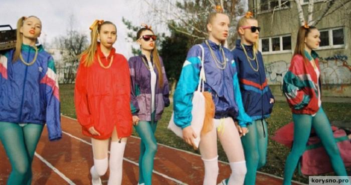 Дети перестройки: 20 улетных вещей, которые были модными в 90-х годах
