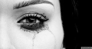 Боль надо прожить