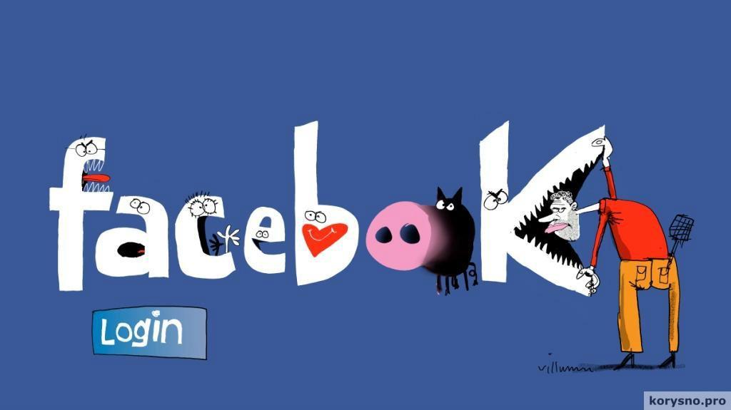 5 секретов Facebook, о которых ты еще точно не знал