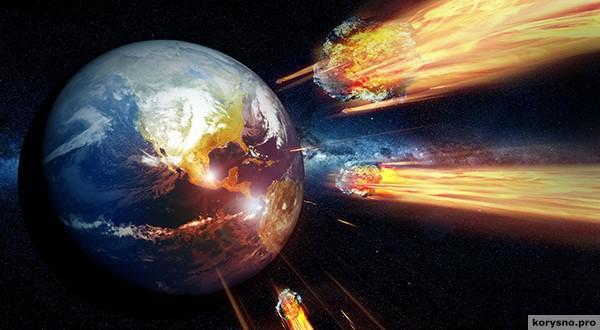 ВНИМАНИЕ! НАСА бьёт тревогу! На Землю надвигается огромный астероид который уничтожит всё