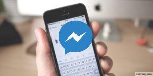 7 секретов Facebook Messenger, которые вам нужно знать