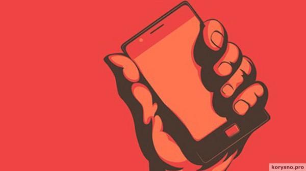 5 опасностей сотового телефона, о которых вы могли не знать!
