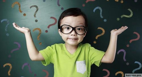 """Все обо всем: доктор физико-математических наук отвечает на три детских """"почему"""""""