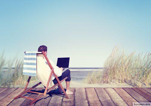 Ученые: Работать вне офиса — вредно для здоровья