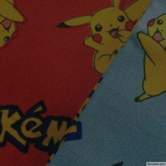 Pokemon Go — не временное увлечение. Это только начало