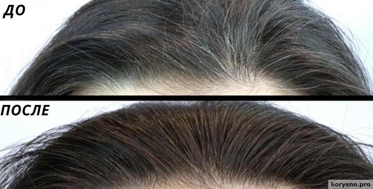 Натуральный способ избавиться от седых волос